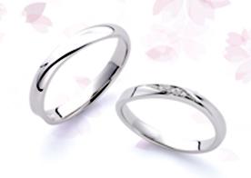 Engagemenut Rings